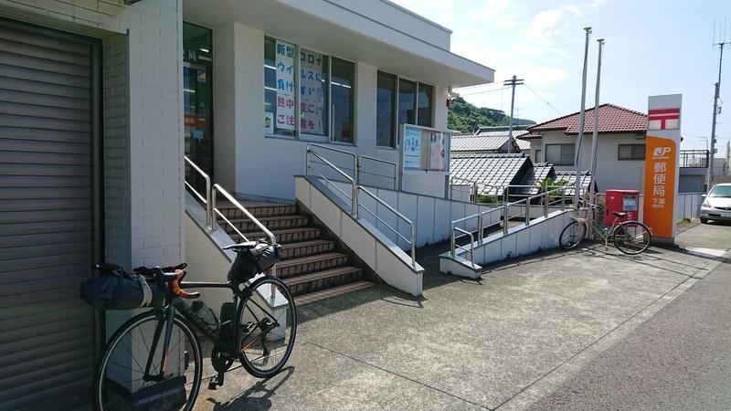 f:id:ken_chan_bike:20201223185217j:plain