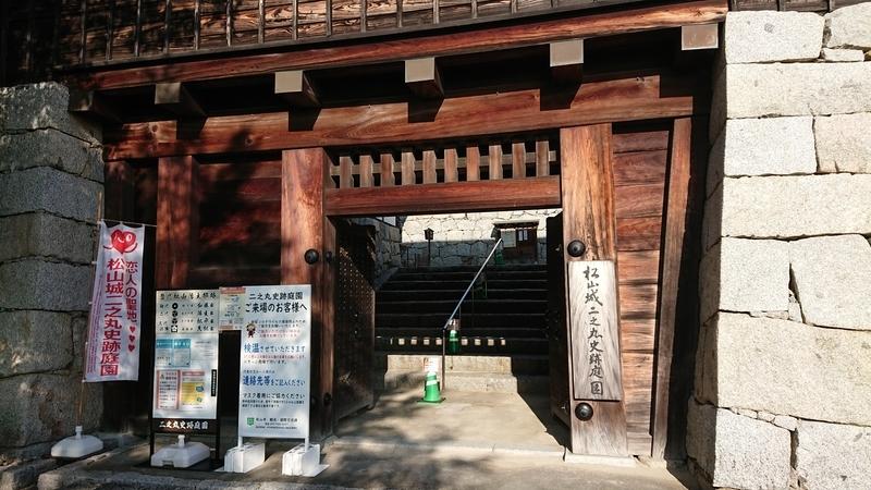 f:id:ken_chan_bike:20201223185510j:plain
