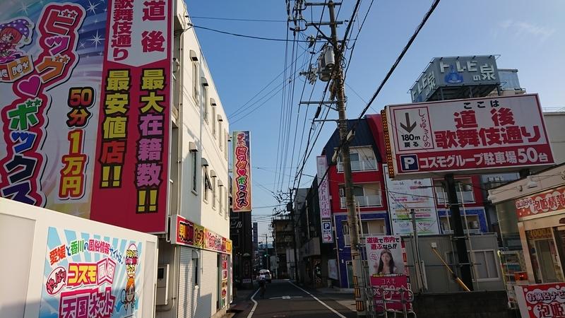 f:id:ken_chan_bike:20201223185941j:plain