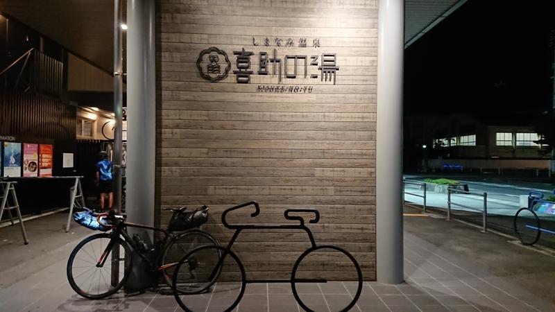 f:id:ken_chan_bike:20201223190104j:plain