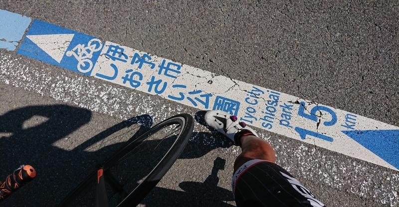 f:id:ken_chan_bike:20201223192748j:plain