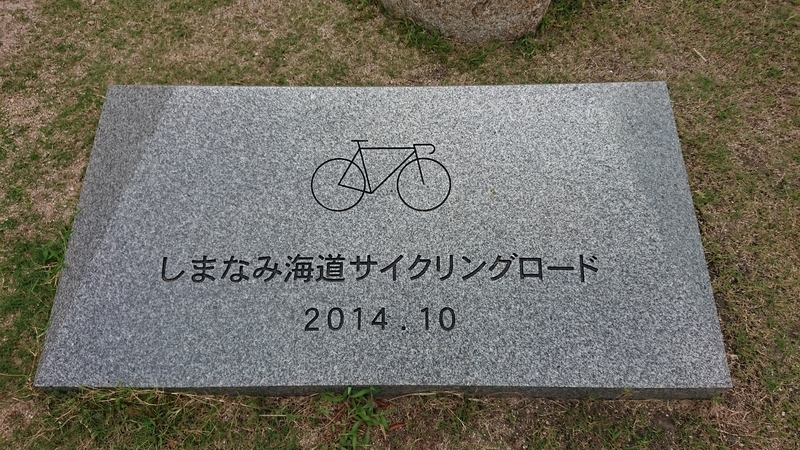 f:id:ken_chan_bike:20201223200012j:plain