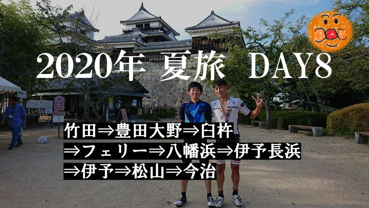 f:id:ken_chan_bike:20201223200151j:plain