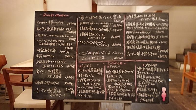 f:id:ken_chan_bike:20201225140826j:plain