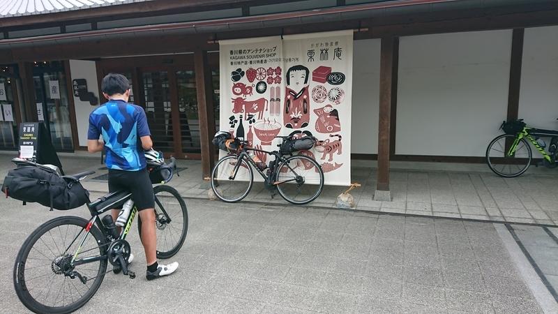 f:id:ken_chan_bike:20201226101859j:plain