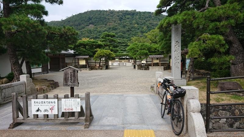 f:id:ken_chan_bike:20201226101921j:plain