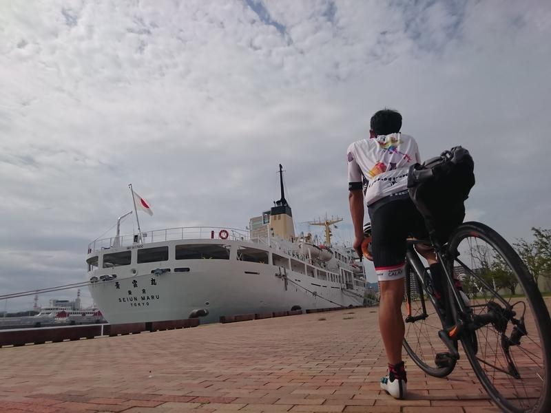 f:id:ken_chan_bike:20201226101939j:plain