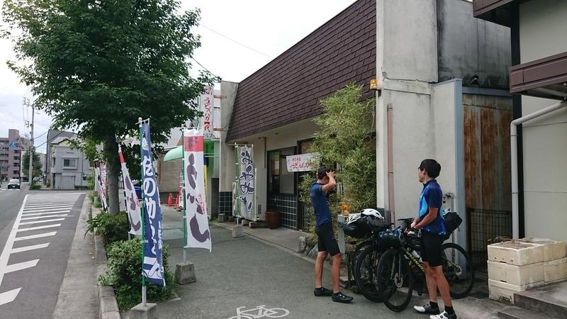 f:id:ken_chan_bike:20201226101958j:plain