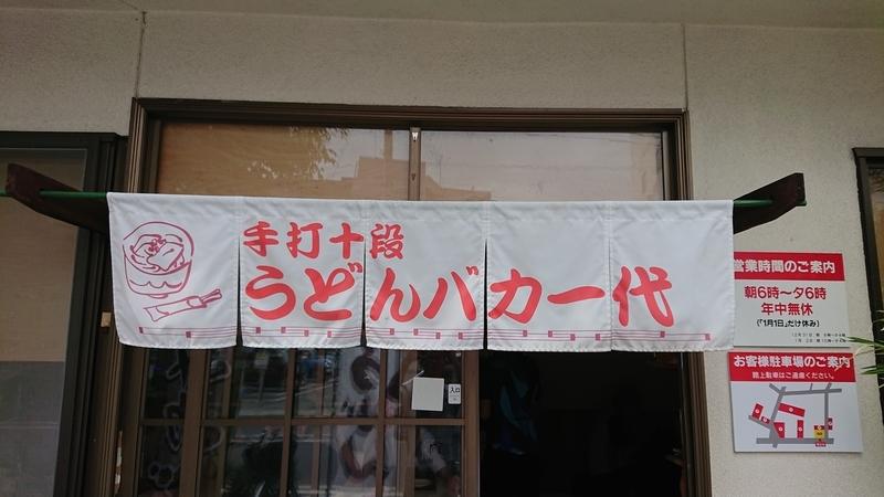 f:id:ken_chan_bike:20201226102015j:plain
