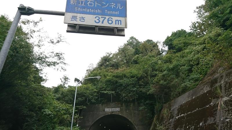 f:id:ken_chan_bike:20201226102136j:plain