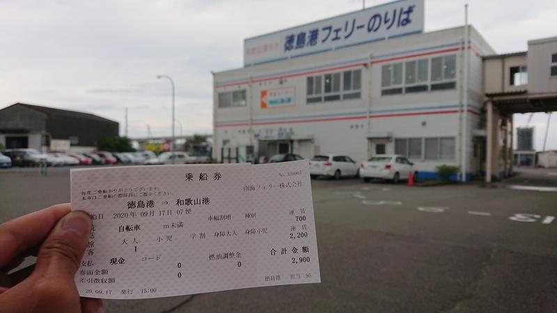 f:id:ken_chan_bike:20201226102441j:plain