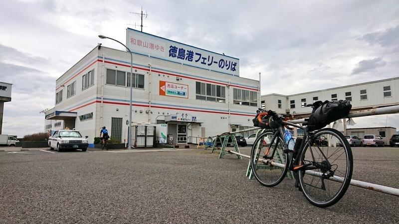 f:id:ken_chan_bike:20201226103030j:plain
