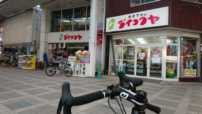 f:id:ken_chan_bike:20201226180913j:plain