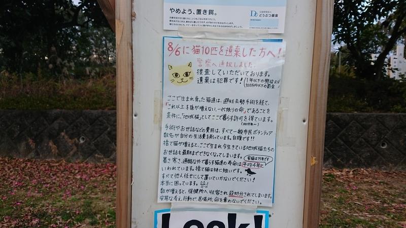 f:id:ken_chan_bike:20201226181018j:plain