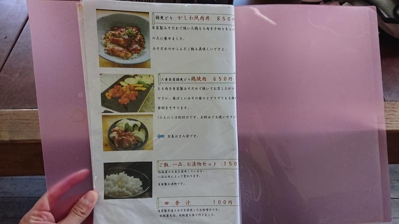 f:id:ken_chan_bike:20201226205443j:plain