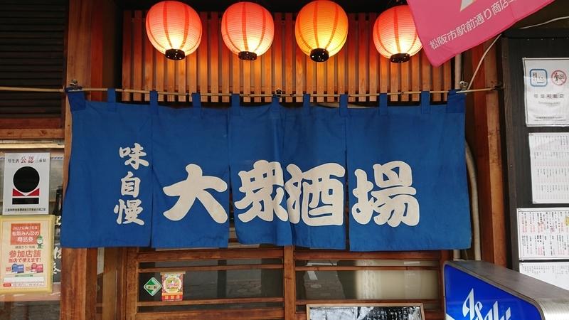f:id:ken_chan_bike:20201230165301j:plain