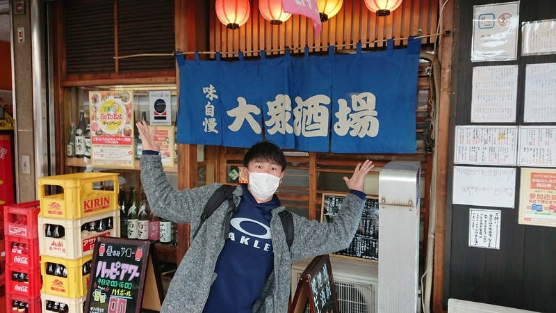 f:id:ken_chan_bike:20201230165323j:plain