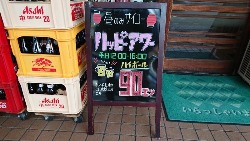 f:id:ken_chan_bike:20201230165343j:plain