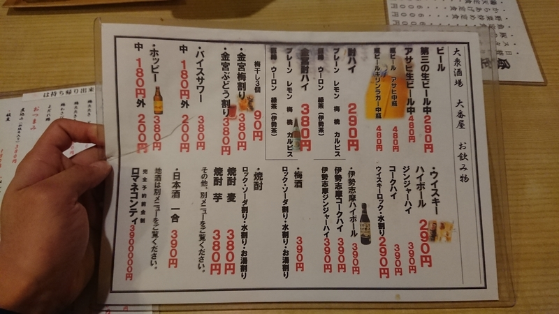 f:id:ken_chan_bike:20201230165424j:plain