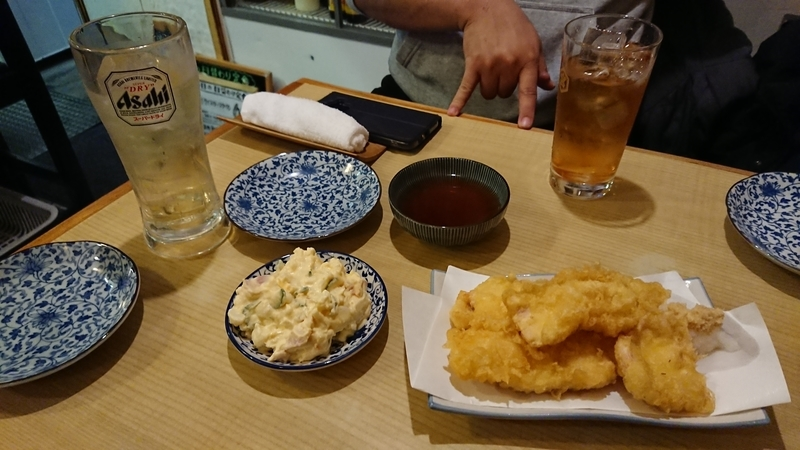 f:id:ken_chan_bike:20201230165636j:plain