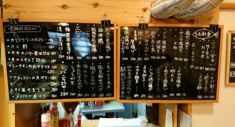 f:id:ken_chan_bike:20201230170823j:plain