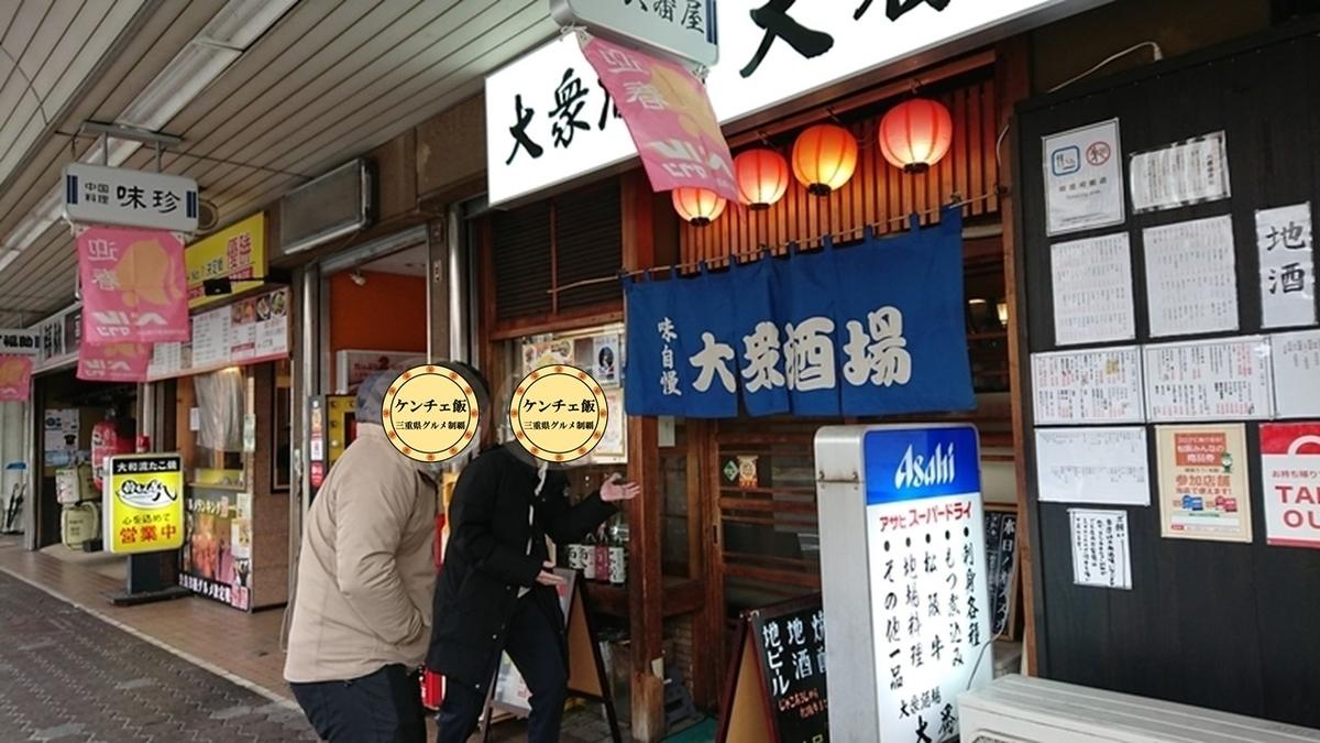 f:id:ken_chan_bike:20201230180633j:plain