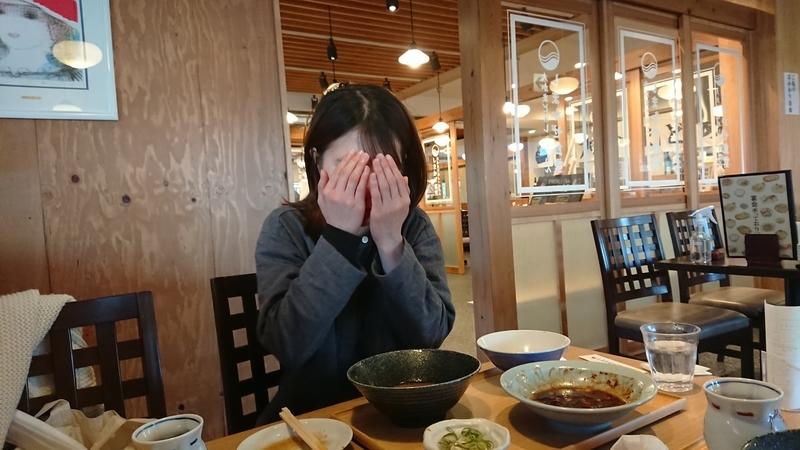f:id:ken_chan_bike:20201231111304j:plain