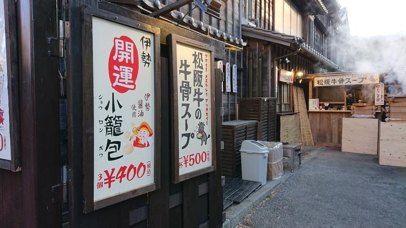 f:id:ken_chan_bike:20210101140642j:plain