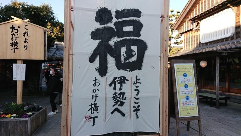 f:id:ken_chan_bike:20210101140802j:plain