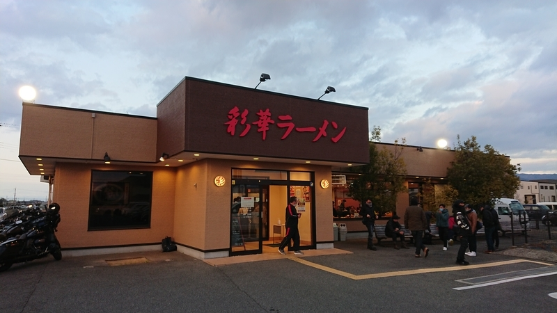 f:id:ken_chan_bike:20210104114922j:plain