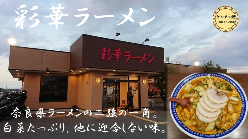 f:id:ken_chan_bike:20210104144005j:plain