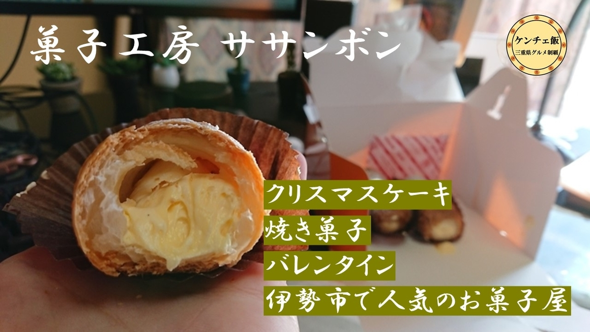 f:id:ken_chan_bike:20210104202644j:plain