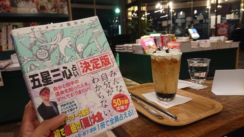 f:id:ken_chan_bike:20210105072000j:plain