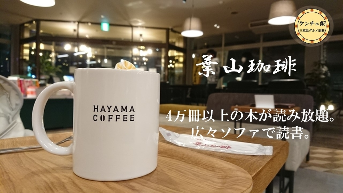 f:id:ken_chan_bike:20210105095012j:plain
