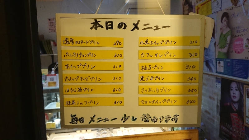 f:id:ken_chan_bike:20210106095057j:plain