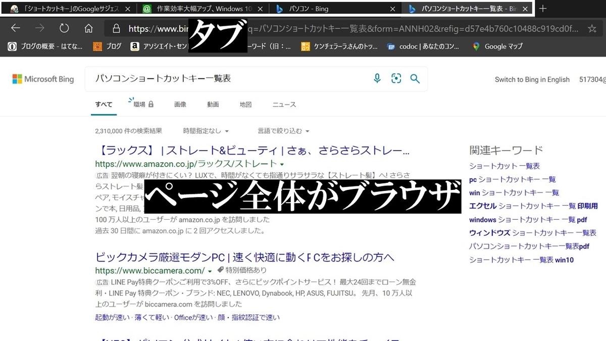 f:id:ken_chan_bike:20210106105616j:plain