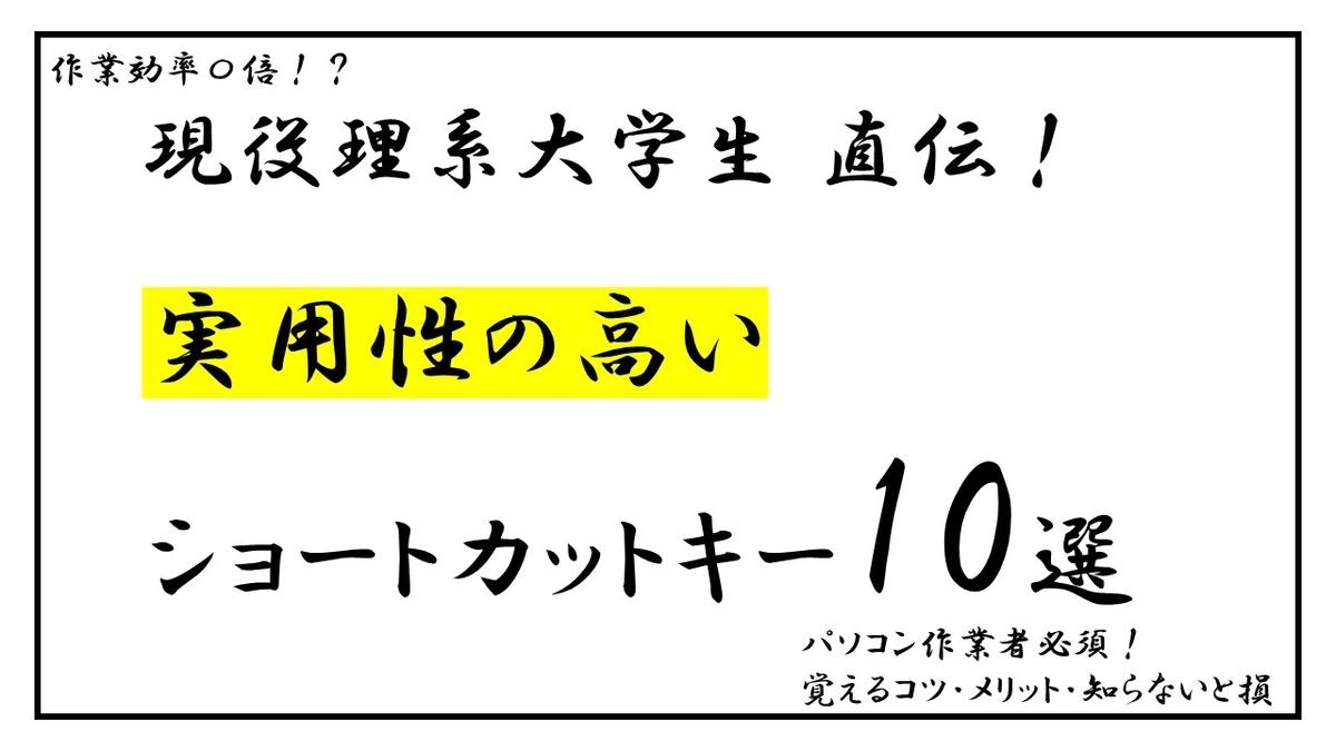 f:id:ken_chan_bike:20210106144133j:plain