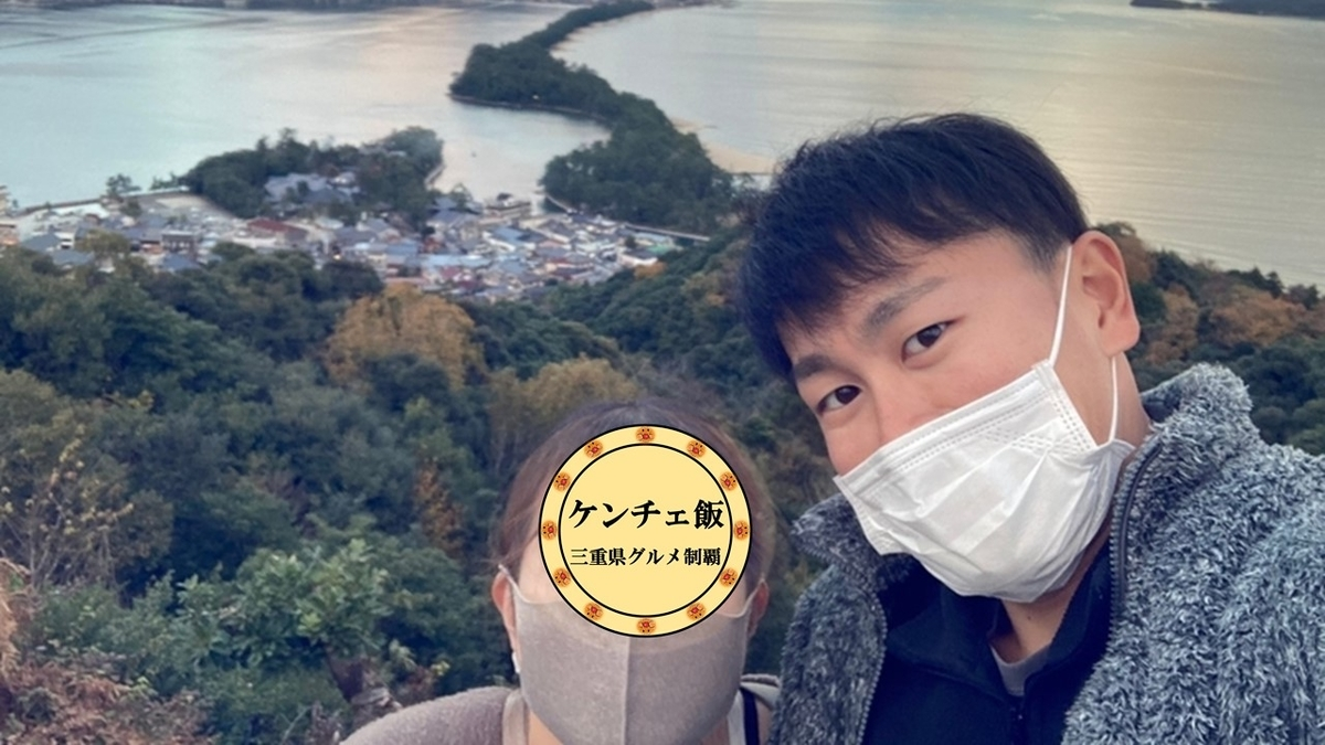 f:id:ken_chan_bike:20210107183927j:plain