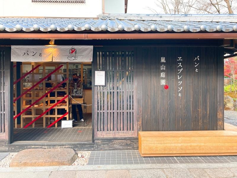 f:id:ken_chan_bike:20210109111313j:plain