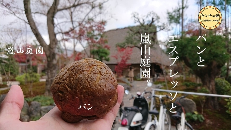 f:id:ken_chan_bike:20210109160436j:plain
