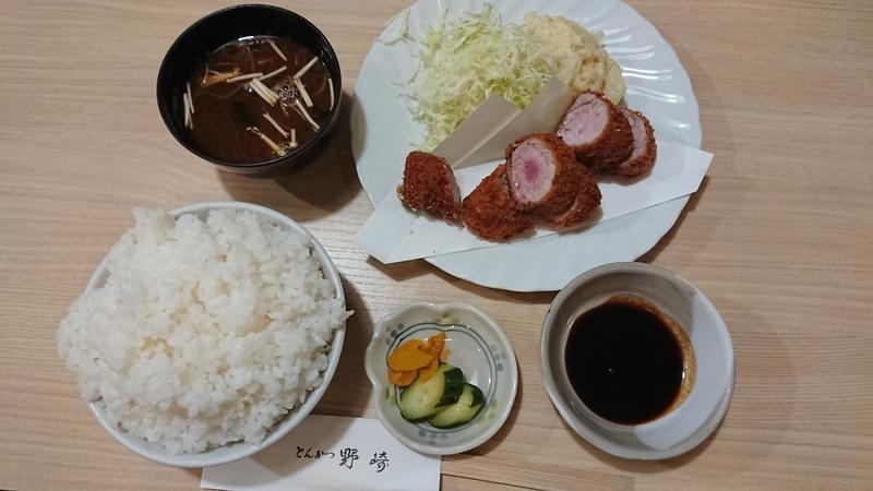 f:id:ken_chan_bike:20210110190912j:plain