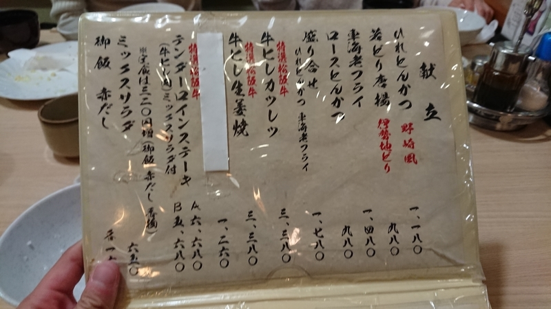 f:id:ken_chan_bike:20210110191400j:plain
