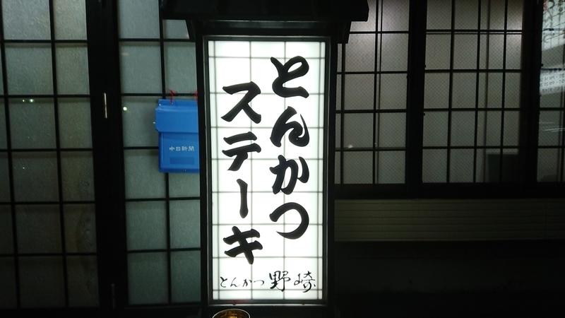 f:id:ken_chan_bike:20210110191535j:plain