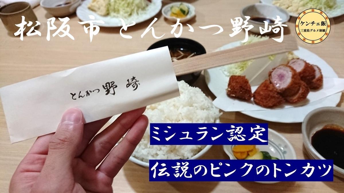 f:id:ken_chan_bike:20210111214953j:plain