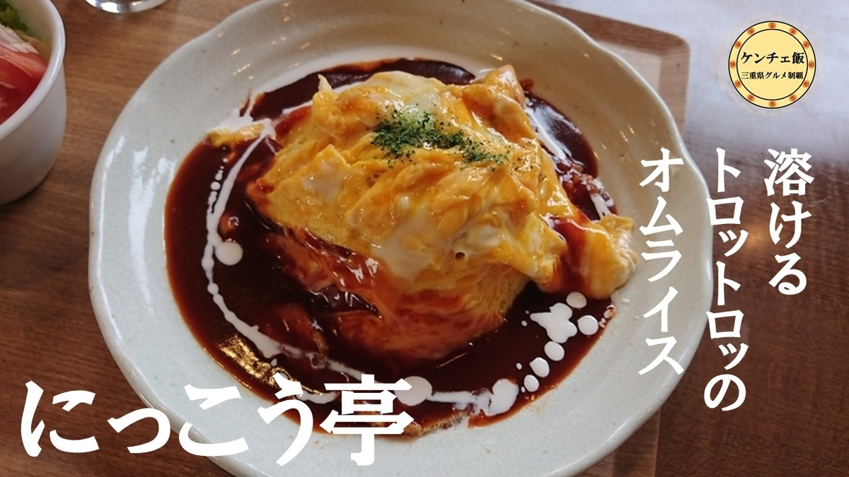f:id:ken_chan_bike:20210112123016j:plain