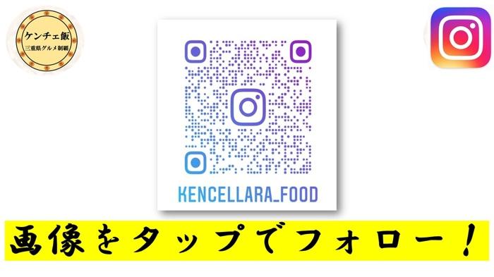 f:id:ken_chan_bike:20210120084950j:plain