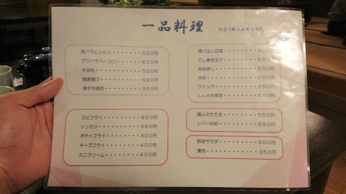 f:id:ken_chan_bike:20210123125008j:plain
