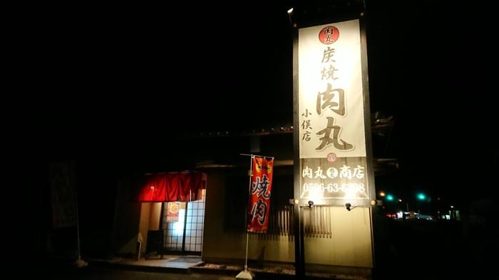 f:id:ken_chan_bike:20210124101049j:plain
