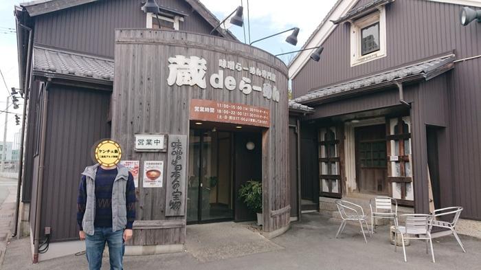 f:id:ken_chan_bike:20210127172806j:plain