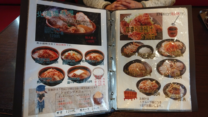 f:id:ken_chan_bike:20210127172904j:plain